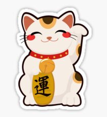 Cute Maneki Neko Sticker