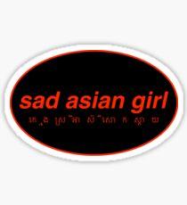 sad asian girl - cambodian Sticker