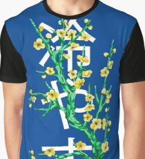 chill pond Graphic T-Shirt