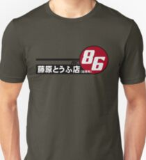 AE86 tofu delivery  Unisex T-Shirt