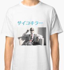 American Psycho aesthetic (Psycho Killer) Classic T-Shirt