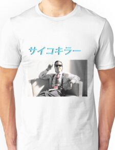 American Psycho aesthetic (Psycho Killer) Unisex T-Shirt