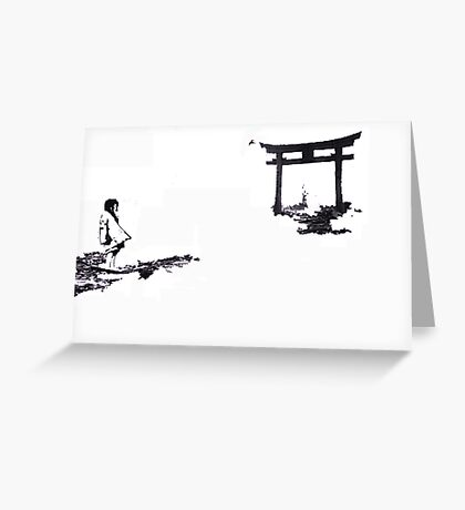 nagosaki arch Greeting Card
