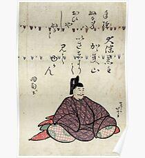 Otomo no kuronushi - Hokusai Katsushika - 1804 Poster