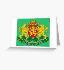 BULGARIA-COAT OF ARMS Greeting Card