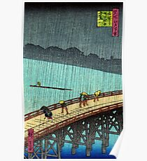 Pedestrians crossing a bridge during a rain storm - Hiroshige Ando - 1857 Poster