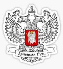 Donetsk People's Republic Sticker