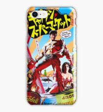Evil Dead / Army Of Darkness / Japanese Poster iPhone Case/Skin