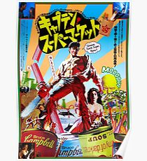 Evil Dead / Army Of Darkness / Japanese Poster Poster