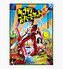 Evil Dead / Army Of Darkness / Japanese Poster Photographic Print