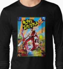 Evil Dead / Army Of Darkness / Japanese Poster Long Sleeve T-Shirt