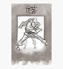 TAI OTOSHI Photographic Print
