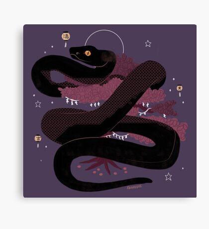 Familiar - Tokara Habu Canvas Print