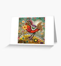 Funky Bird Greeting Card