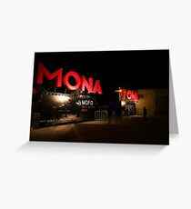 MONA FOMA 2014 2 Greeting Card