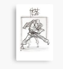 TAI OTOSHI WHITE Canvas Print