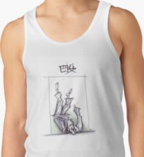 TOMOE NAGE WHITE Tank Top