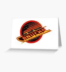 Flying Skate Greeting Card