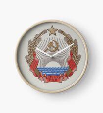 Latvia Coat of arms under USSR Clock