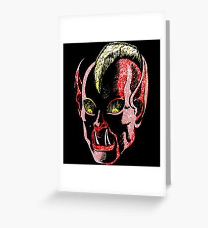 Haunted Head v1 Greeting Card