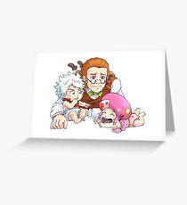Babysitter Greeting Card