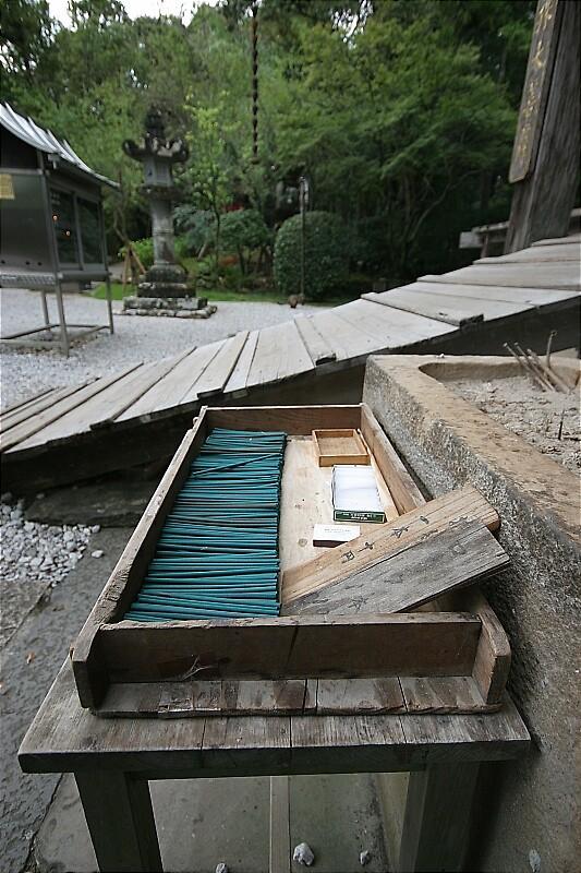 Incense Box - Temple 31 Chikurinji (竹林寺) Kōchi by Trishy