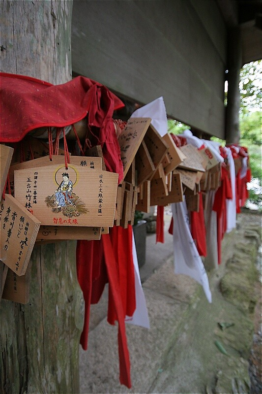 Hito - Kota (One wish granting Jizo) at Temple 31 Chikurinji - Kōchi  by Trishy