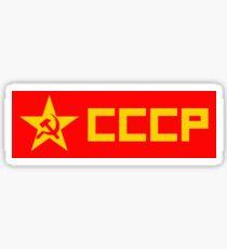 CCCP Star Sticker