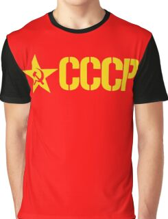 CCCP STENCIL Graphic T-Shirt