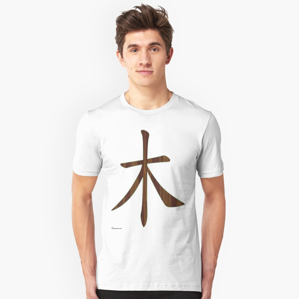 Wood in Chinese   Unisex T-Shirt Front