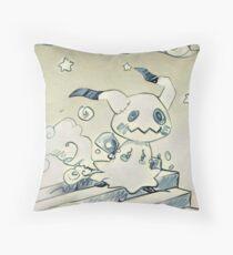 Mimi Throw Pillow