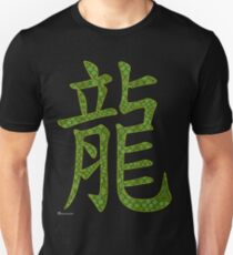 Dragon in Chinese The Backbone of the Earth  Unisex T-Shirt