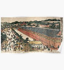 Perspective picture of hall of thirty-three bays - Toyoharu Utagawa - 1767 Poster