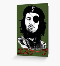 Escape from New York - Revolution Greeting Card