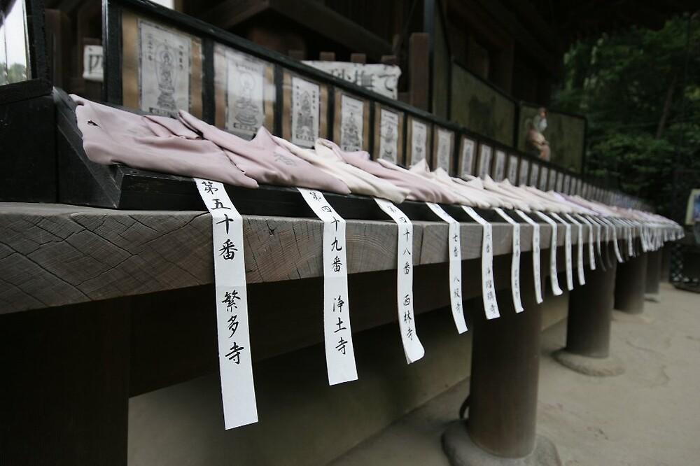 Ishiteji temple Matsuyama Ehime  by Trishy
