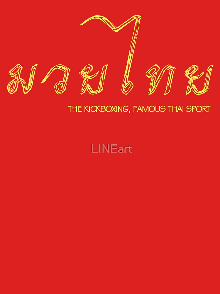Thai Kickboxing , The Red side. by LINEart