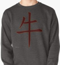 Ox in Chinese  The alternative Beast of Burden  Pullover