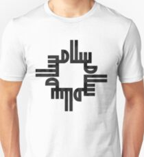 Peace in arabic Calligraphy Unisex T-Shirt