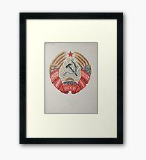 state coat of arms Belarus  under USSR   Framed Print