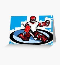 Hockey Goalie Greeting Card