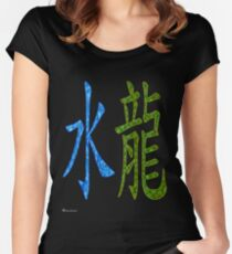 Water Dragon  1952 AND 2012 Women's Fitted Scoop T-Shirt