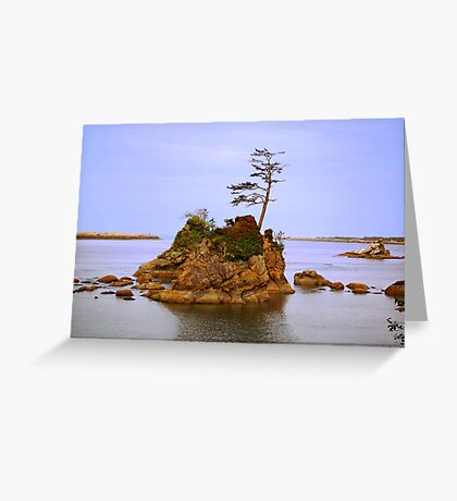 A Tiny Island Greeting Card