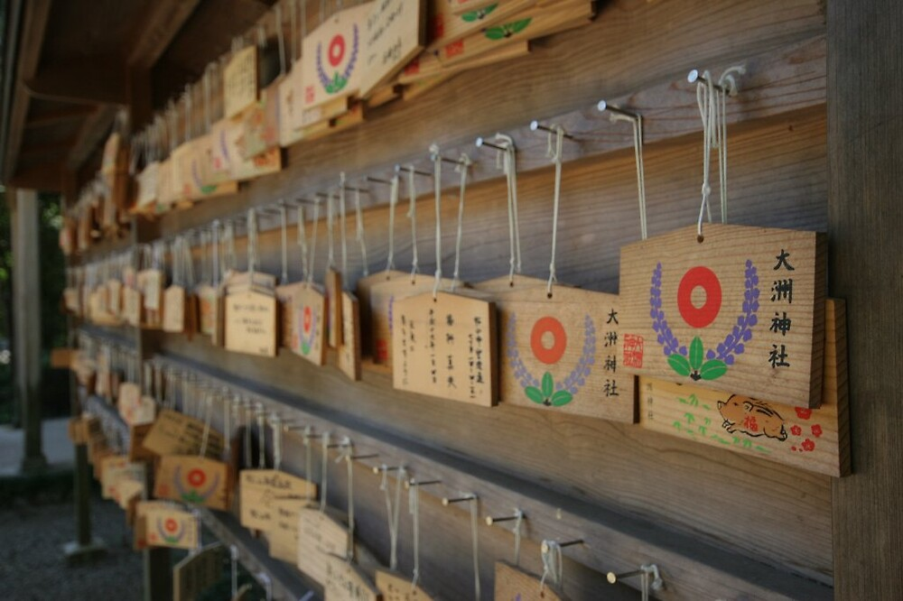 Temple Ozu - Prayer board by Trishy