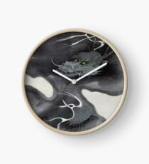 Reloj Yoshida Gen'ō Japanese Dragon
