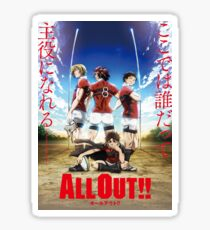All Out! Sticker