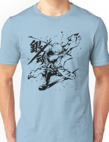 Action of Gin Unisex T-Shirt