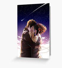 Kimi No Na Wa  Greeting Card