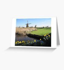 Kinderdijk, Netherlands Greeting Card