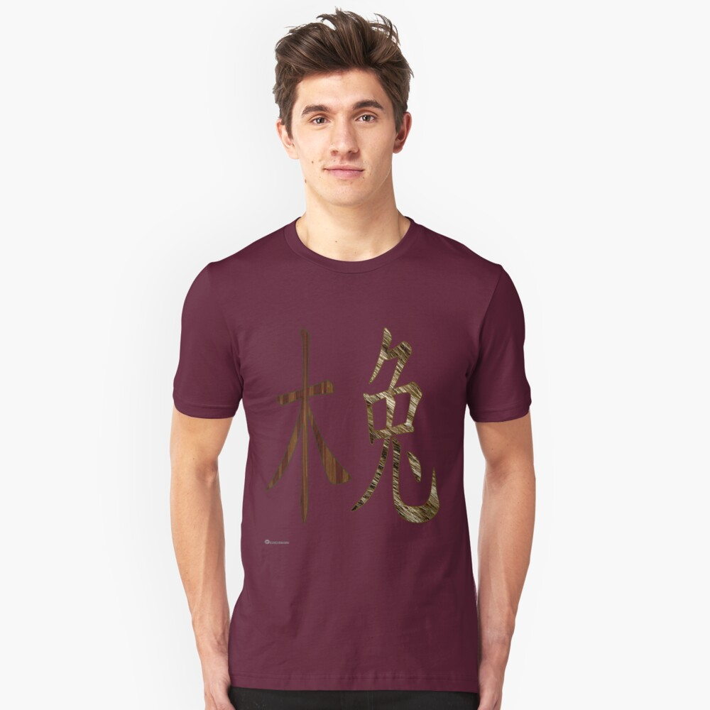 Wood Rabbit  1915 and 1975 Unisex T-Shirt Front