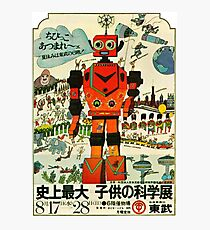 Japanese poster - Robot Photographic Print